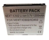 Motorola Sidekick Battery (BK70)