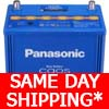 N-125D26R/JP : Panasonic 12V 720cca Japanese Automotive Battery - 36Month Warranty