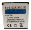 Nokia 6280 9300 Battery (BP-6M)