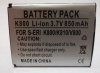 Sony Ericsson Z800i Replacement Battery (BST-33)