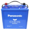 N-Q100/AS : Panasonic 12V 670cca Japanese EFB Start/Stop Battery