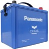 N-S100/AS : Panasonic 12V 720cca Japanese EFB Automotive Battery - 24Month Warranty