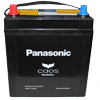 N-S42B20RHV Panasonic 12V Car Battery