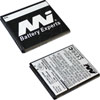 Samsung Galaxy S II 4G Battery