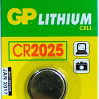 GP CR2025 Lithium 3V Coin Cell