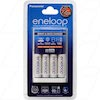 Eneloop Battery Charger 4 Cell + Eneloop AA Batteries (Pack of 4) K-KJ16MCC4TA