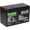Drypower 12.8V 6.6Ah Lithium Iron Phosphate Rechargeable Battery