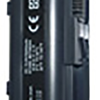 Compaq Presario CQ43 Battery High Capacity