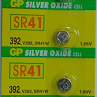 GP 392 Coin Cell Battery (Pack of 5)