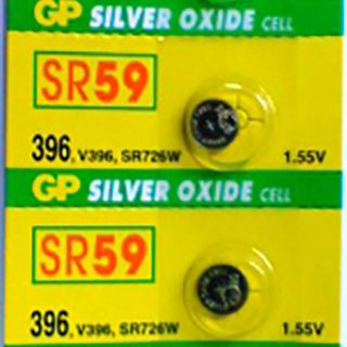 GP 396 Coin Cell Battery (Pack of 5)
