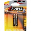 1510-0005-BP2 AAAA size Alkaline Battery. Replaces 4061, AM6, LR61, LR8D425, MN2500