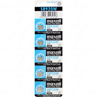 370 Coin Cell Battery (Pack of 5)