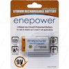 Enepower LP702235 500mAh 9V Lithium Rechargeable Battery