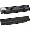 Lenovo ThinkPad Laptop Battery
