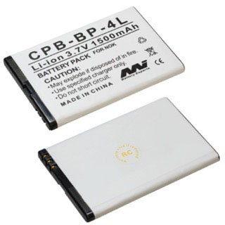 Nokia E71 Battery (BP-4L)