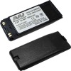 Panasonic ST60 Mobile Phone Battery