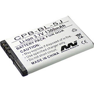 Nokia N900 Battery (BL-5J)