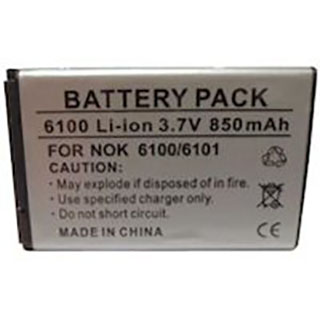 Nokia 6100 6101 Battery (BL-4C)
