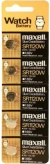 Maxell SR1120W Coin Cell Battery (Pack of 5)