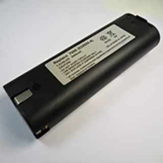 Powertool Battery for MAKITA (TMK047)