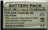 Nokia 3120c Battery (BL-4U)