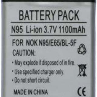 Nokia E65 Battery (BL-5F)